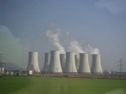 Elektrárna Jaslovské Bohunice