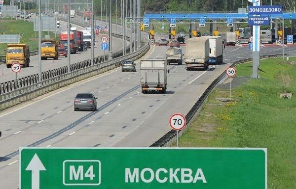 Ruská dálnice, zdroj: tyden.cz