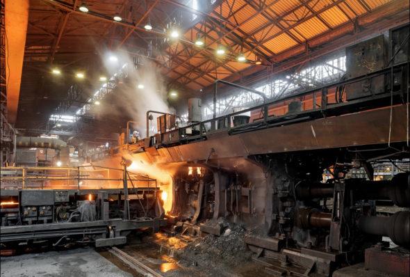 vitkovice-steel